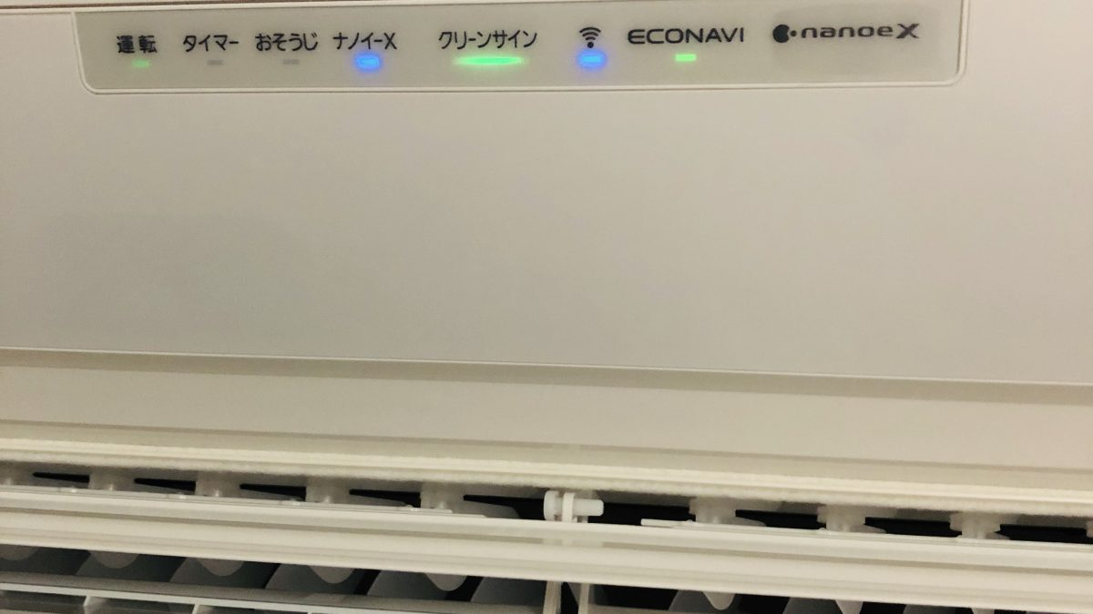 Benefits Offered by Regular Maintenance of your Air Conditioner Unit